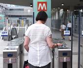 Fonte della foto: MetroNews