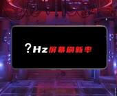 Fonte della foto: HDblog