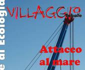 Fonte della foto: Villaggio Globale