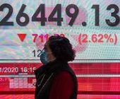Fonte della foto: Investimento in Borsa