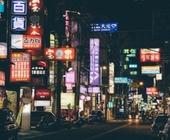 Fonte della foto: La Città Futura