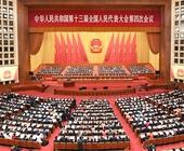 Fonte della foto: ChinaBroadcast