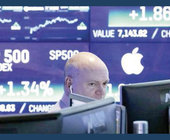 Fonte della foto: QN Economia e Lavoro
