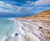 Fonte della foto: SiViaggia