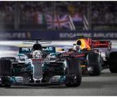 Fonte della foto: Automania - F1