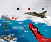 Fonte della foto: Notizie Geopolitiche