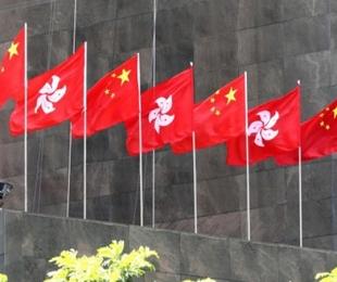 ChinaBroadcast