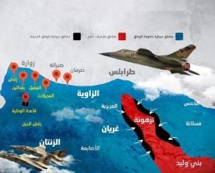 Notizie Geopolitiche