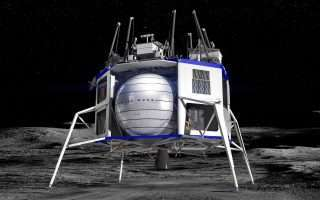 Blue Origin perde il ricorso sul lander lunare