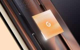 Google Tensor il cuore dei nuovi Pixel 6 e Pixel 6 Pro