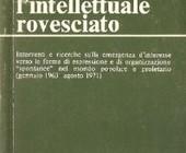 Fonte della foto: DIVULGAZIONE SCIENTIFICA - GravitàZero