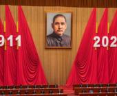Fonte della foto: China Files