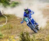 Fonte della foto: Heavy rider