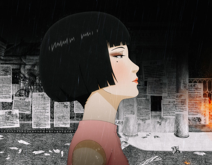 Fata Morgana web