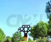 Fonte della foto: CN24
