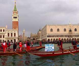 Venezia Today
