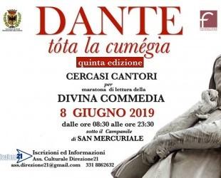 Romangna Gazzette