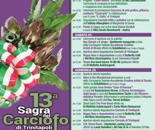 Puglia in Festa