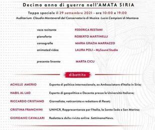 Ultimissime Mantova