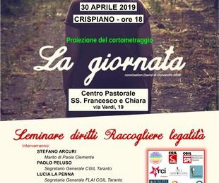 Puglia Press