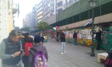 Scuola: a Bari sit-in protesta studenti