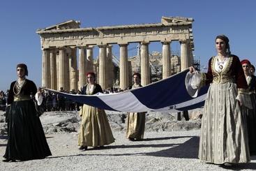 British Museum presta marmo Partenone