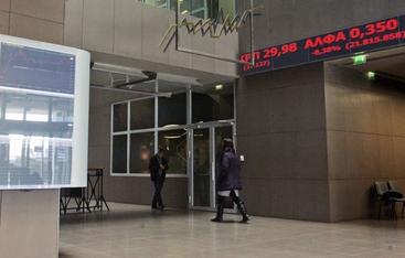 Borsa: Europa giù, bene Atene (+2,6%)