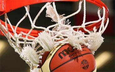 Basket: Sassari-Ludwigsburg 79-80