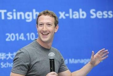 Zuckerberg,'question time' il 6 novembre