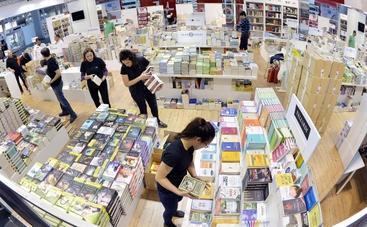 Appello Salone Libro Torino, 600 firme