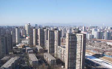 Beijing northeast