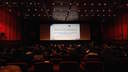 Conferenza Internazionale sull'audiovisivo   Prima sessione