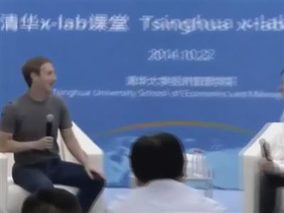 Zuckerberg star in Cina, intervento in mandarino