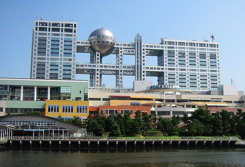 Fuji Television Building (Tokyo, Giappone)