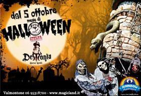 http://img.plug.it/sg/viaggi2008/upload/mag/magicland-halloween7.jpg