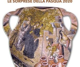 libreria Settima giara del vescovo Trapani Mercoledì  presentazione online
